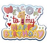 Birthday Invitation Stock Photography
