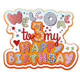 Birthday Invitation Royalty Free Stock Image