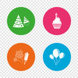 Birthday party. Cake, balloon, hat and fireworks. Birthday party icons. Cake, balloon, hat and muffin signs. Fireworks with rocket symbol. Cupcake with candle Royalty Free Stock Images