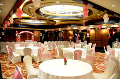 Birthday party hall Royalty Free Stock Images