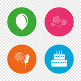 Birthday party icons. Cake and gift box symbol. Birthday party icons. Cake and gift box signs. Air balloon and fireworks symbol. Round buttons on transparent Royalty Free Stock Image