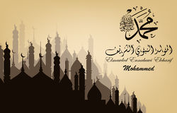 Birthday of the prophet Muhammad. (peace be upon him)- Mawlid An Nabi - elmawlid Enabawi Elcharif - mohammed - mouhamed - mouhammed. Translation : birthday of Stock Images