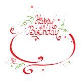 Birthday ribbons. Illustration -- birthday frame with ribbons vector illustration