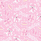 Birthday seamless pattern with cute raccoons, birthday gifts, and cakes on polka dot background. Suitable for birthday wallpaper, scrap paper and invitation Stock Photos