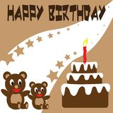Birthday Teddy Bear Wallpaper Royalty Free Stock Images