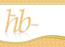 Birthday26 feliz ilustración del vector