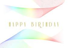 Birthday6 feliz ilustración del vector