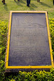 Birthplace of Buddha Siddhartha Gautama in Lumbini, Nepal. World heritage site royalty free stock photography