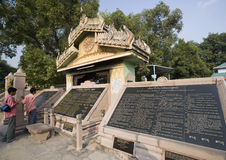 Birthplace of Buddhism - Sarnath - India Royalty Free Stock Images