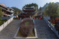 Birthplace of Tujia nationality Stock Photography