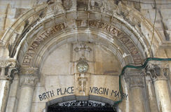 The birthplace of Virgin Mary, Jerusalem, Israel Royalty Free Stock Images