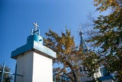 BISCHKEK, KIRGISISTAN: Äußeres der Russisch-Orthodoxer Kirche lizenzfreies stockfoto