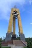 Bischkek, Kirgisistan - 25. August 2016: Monument zur Blockade Lizenzfreies Stockbild