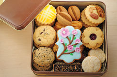 Biscuit platter. Assorted Baked butter Biscuit platter stock photos