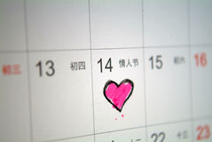The calendar of Valentines Day Royalty Free Stock Image