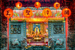 Bishan Temple in Taipei - Taiwan. Royalty Free Stock Photography
