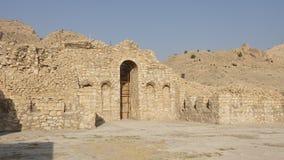 Bishapur, Iran, Asia Royalty Free Stock Photo