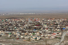 Bishkek fotografia de stock royalty free