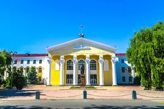 Bishkek State University 02 stock photo