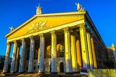 Bishkek Opera Theater 02. Bishkek Kyrgyz Opera and Ballet Theatre Picturesque Breathtaking Side View Point stock image