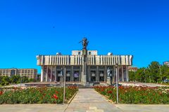 Bishkek Philharmonic Hall 01 royalty free stock photography
