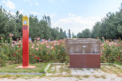 Bishkek, Kyrgyzstan - August 25, 2016: Monument to frontier guar. Ds in Victory Park Stock Images