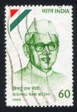 Bishu Ram Medhi Royalty Free Stock Photo