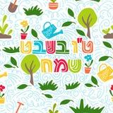 Bishvat du TU - nouvelle année pour des arbres, modèle sans couture de vacances juives illustration stock