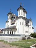 Biskops- domkyrka för uppståndelse, Drobeta-Turnu Severin, Rumänien Royaltyfria Bilder