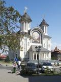 Biskops- domkyrka för uppståndelse, Drobeta-Turnu Severin, Rumänien Arkivbilder
