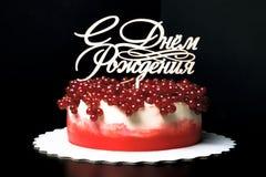 Biskwitowy domowej roboty tort z śmietanką, jagodami i drewnianym numer jeden, tona Zdjęcia Royalty Free