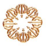 Bismillah (In the name of God) Arabic golden text on isolated white. Architecture Religious Sacred Concepts Spirit Faith god allah Stock Photos