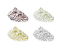 Bismillah In Thuluth Script. Chapter 1 Verse 1 of the Quran written in Thuluth script Stock Images