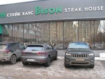 Bison Steak House Fotografia de Stock