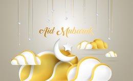 Bistå Mubarak det härliga hälsningkortet med guld- moln, månen, st stock illustrationer