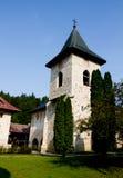 Bistrita Monastery Stock Image