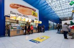 Bistro cafe in IKEA Samara store Stock Photos