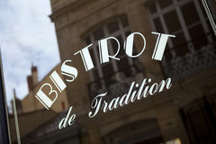 Bistro Stock Images