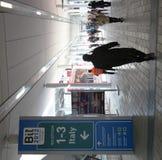 BIT, échange international de tourisme photographie stock libre de droits