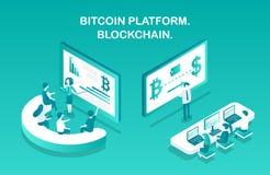 Bitcoin Blockchain wektoru Estradowa ilustracja ilustracja wektor