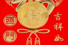 Bitcoin Chinese new year. Chinese New Year Cocept Red Envelope RMB Renminbi Bitcoin Cryptocurrency. Bitcoin Chinese new year. Year of pig. Bitcoin RMB Renminbi royalty free stock photography