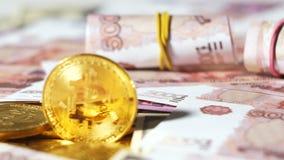 Bitcoin creó como moneda con la descentralización contra rublos