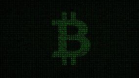 Bitcoin Cryptocurrency - matriz del código de datos de Digitaces ilustración del vector