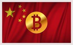 Bitcoin en la bandera que agita nacional del país de China Imagen de archivo libre de regalías