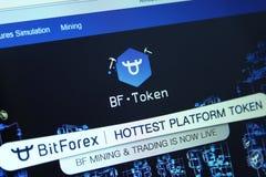Bitforexuitwisseling royalty-vrije stock foto's