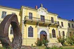 Bitola museum i Bitola, Makedonien Royaltyfri Foto
