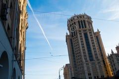 Biura centrum w Moskwa Paveletskaya staci Obrazy Stock