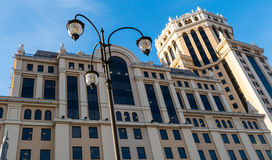 Biura centrum w Moskwa Paveletskaya staci Fotografia Stock