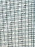 biuro budynków Zdjęcie Stock