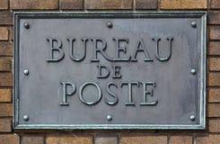 biuro De Poste Obraz Stock
